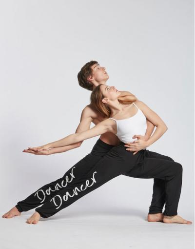 dansebukse